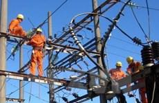 EVN moviliza 2,96 mil millones de dólares en proyectos eléctricos en 2016