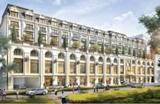 Inician construcción de hotel de lujo Four Season en Hanoi