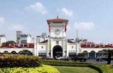 Empresas japonesas desean invertir en Ciudad Ho Chi Minh