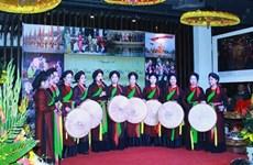 Efectúan gala artística de Vietnam en ciudad japonesa en saludo al Tet