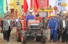 Presidente vietnamita asiste a rito agrícola