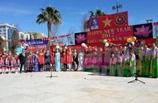 Vietnamitas en Chipre celebran Año Nuevo Lunar 2017