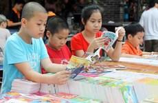 Cierra sus puertas Calle de libros en Hanoi