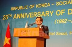 Vietnam reitera esfuerzos por fortalecer cooperación con Sudcorea