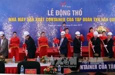 Empresa sudcoreana inicia construcción de fábrica de contenedores en Nghe An