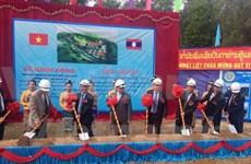 Vietnam ayuda a Laos en el desarrollo de agro-silvicultura