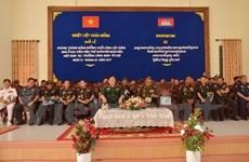 Inauguran obras financiadas por Vietnam en academia militar camboyana
