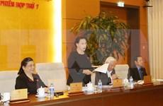Comité Permanente del Parlamento vietnamita concluye séptima sesión