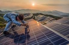 Da Nang lanza proyecto de energía solar