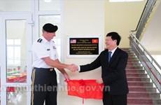 Ayuda EE.UU. a provincia vietnamita en la construcción de escuelas