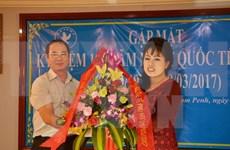 Honran a mujeres vietnamitas residentes en Camboya