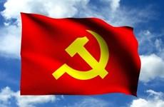 Consultan opiniones sobre plan de renovar sistema político de Vietnam
