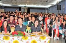 Celebran en Macao mitin para honrar virtudes de la mujer vietnamita
