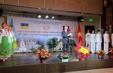 Vietnam y Ucrania fortalecen relaciones integrales
