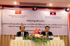 Fortalecen cooperación intergubernamental Vietnam-Laos
