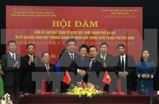 Organizaciones de alianza política de Vietnam y China fomentan cooperación