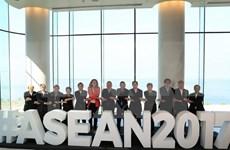 La ASEAN en su 50 aniversario: Oportunidades y desafíos