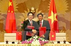 Asamblea Nacional de Vietnam recibe obsequio del gobierno chino