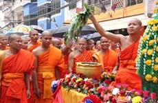 Ciudad Ho Chi Minh robustece relaciones culturales con países vecinos