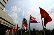 ASEAN se esfuerza por lograr objetivo sobre igualdad de género en 2030