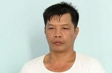 Aclaran autoridades de provincia vietnamita sobre suicidio de sospechoso Nguyen Huu Tan