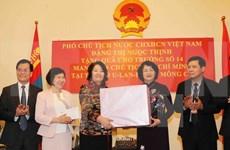 Vicepresidenta vietnamita prosigue actividades en Mongolia