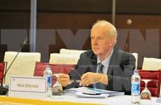 Inauguran Conferencia sobre Red de Centros de estudios del APEC