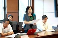 Parlamento vietnamita estudia agenda legislativa de 2017 y 2018