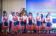 Celebran en Vietnam Día de Bulgaria y escritura eslava