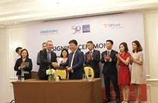 Bancos vietnamitas participan en programa de financiación comercial del ADB