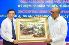 Efectúan intercambio amistoso Vietnam-Cuba