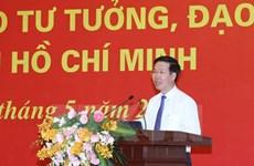 Destacan prestigio de informaciones de Vietnam para el exterior en premio nacional 2016