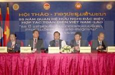 Pasan revista a más de medio siglo de relación tradicional entre Vietnam y Laos