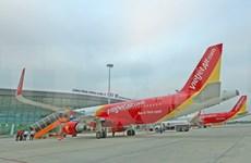 Grupo japonés Mitsubishi financia compras de aviones de Vietjet Air