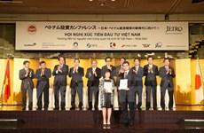 Vietnam y Japón impulsan cooperación en salud