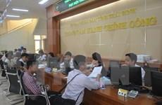 Ciudad Ho Chi Minh y Japón robustecen cooperación en reforma administrativa