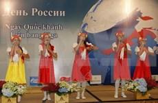 Vietnam y Rusia desean impulsar cooperación multifacética