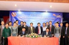 Asistencia vietnamita a Laos en construcción de sistema digital de gestión poblacional