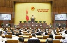 Parlamento respalda meta de crecimiento de 6,7 por ciento en 2017