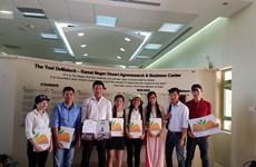 Estudiantes vietnamitas aprenden la agricultura avanzada de Israel