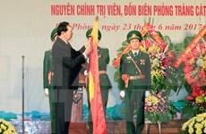 Presidente vietnamita honra a fuerzas guardafronteras de Hai Phong con título de héroe