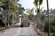 Binh Dinh prevé aumento del flujo de inversión nacional y extranjera