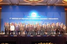 Vietnam respalda establecimiento de asociación estratégica entre ASEAN y Rusia
