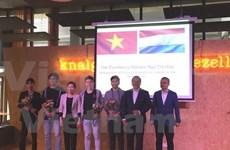 Países de ASEAN refuerzan amistad mediante actividades deportivas