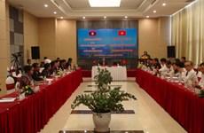 Provincias vietnamitas y laosianas mejoran colaboración transfronteriza