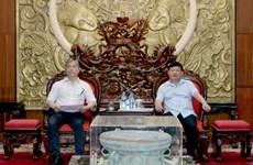 Grupo sudcoreano construirá planta de tratamiento de residuos en provincia vietnamita