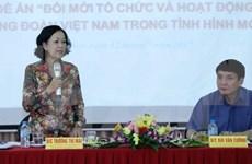 Evalúan en Vietnam proyecto de renovación de funcionamiento del Sindicato