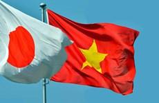 Vietnam y Japón fomentarán colaboración en todos los sectores