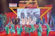 Vietnam continúa actividades artísticas para glorificar a los mártires