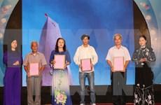 Continúan en Vietnam actividades en homenaje a los inválidos y caídos por la Patria